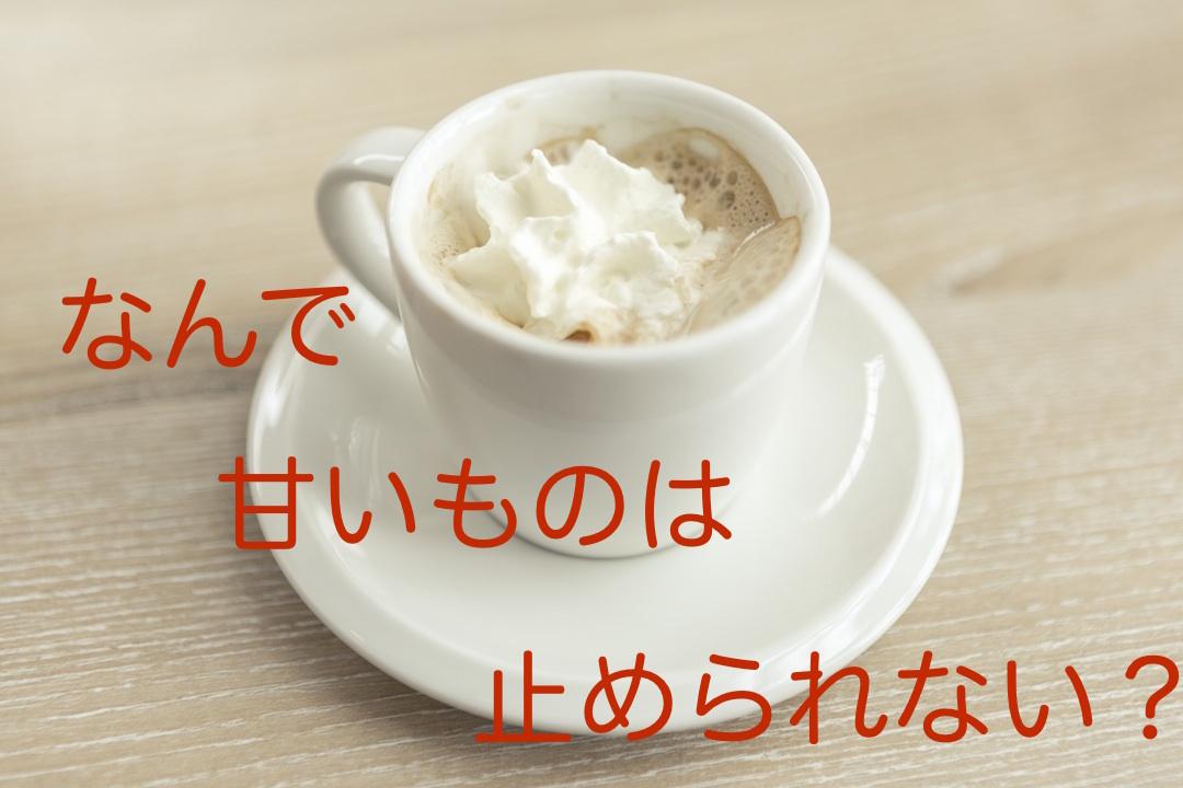F8x8NPwTQEmVdXOHjO8o_Espresso