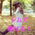 IMG_7798