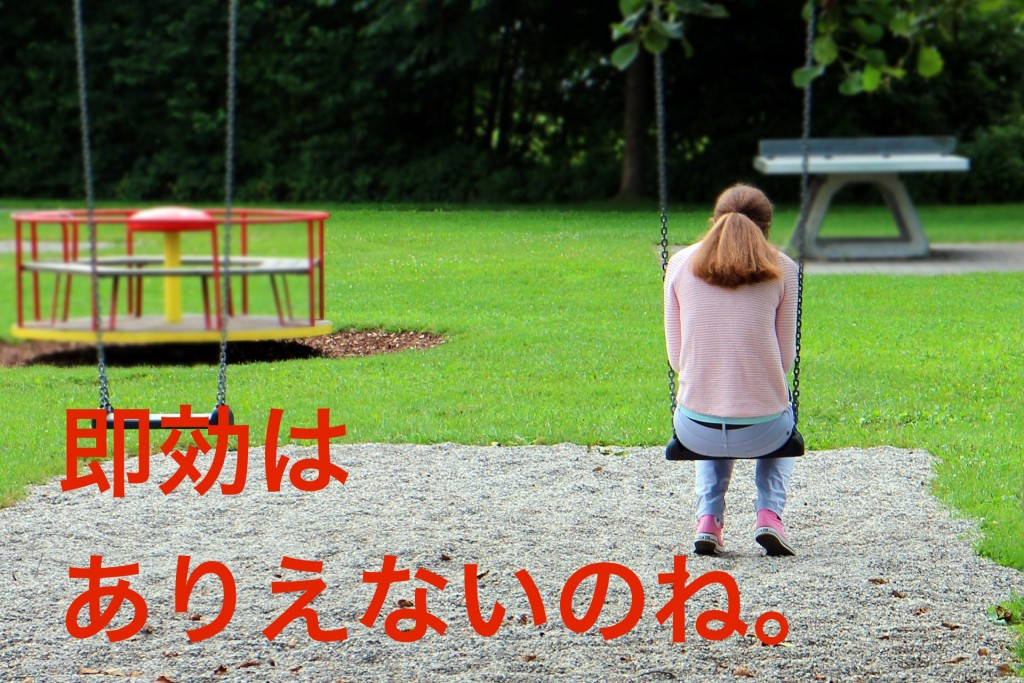 person-409127_1920