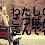 IMG_8951 (1)
