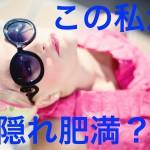summer-635247_1920