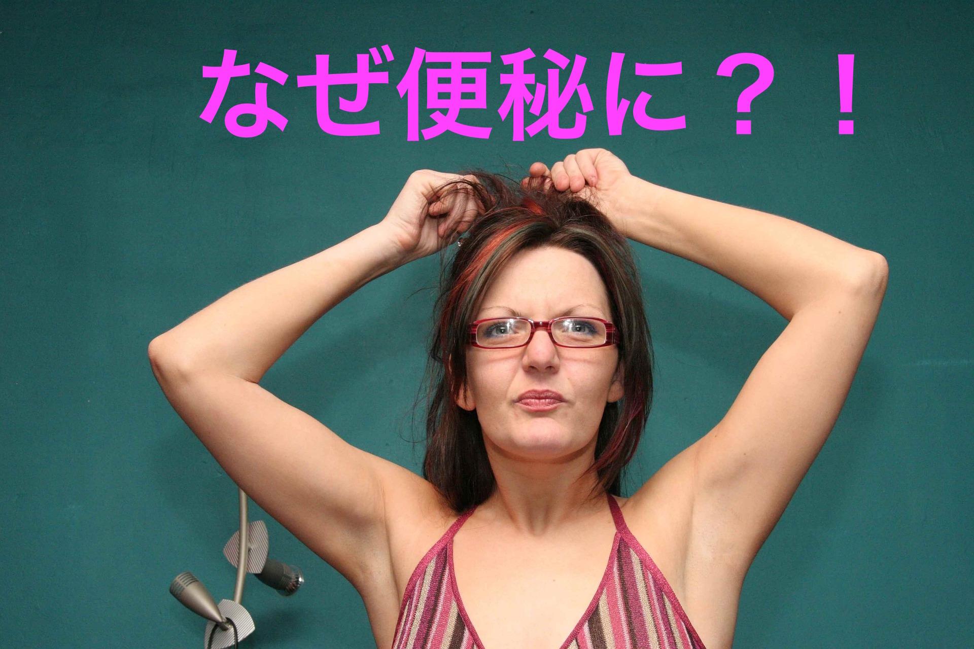 woman-thinking-835371_1920