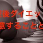 baby-461931_1920