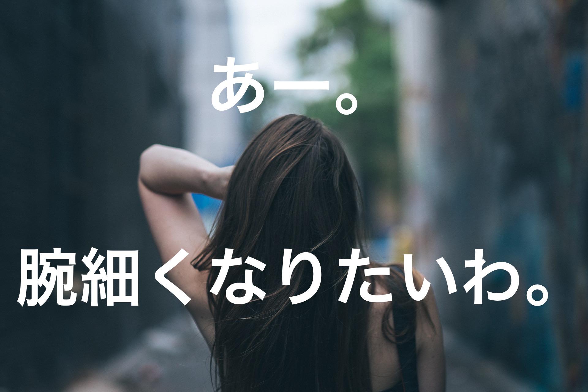 hair-863698_1920