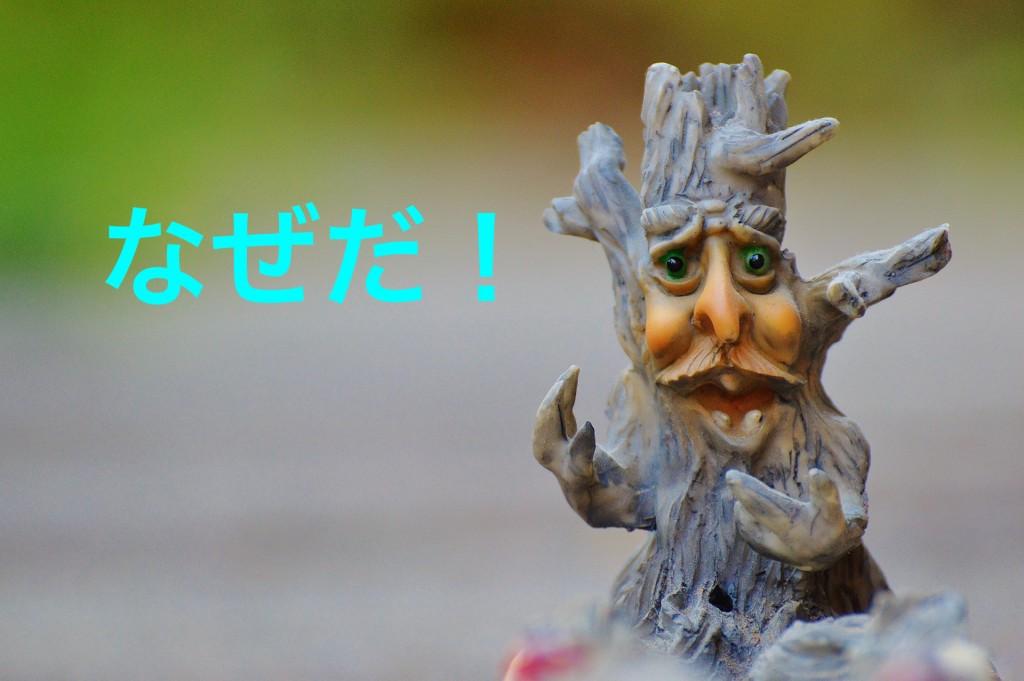 tree-1045914_1920