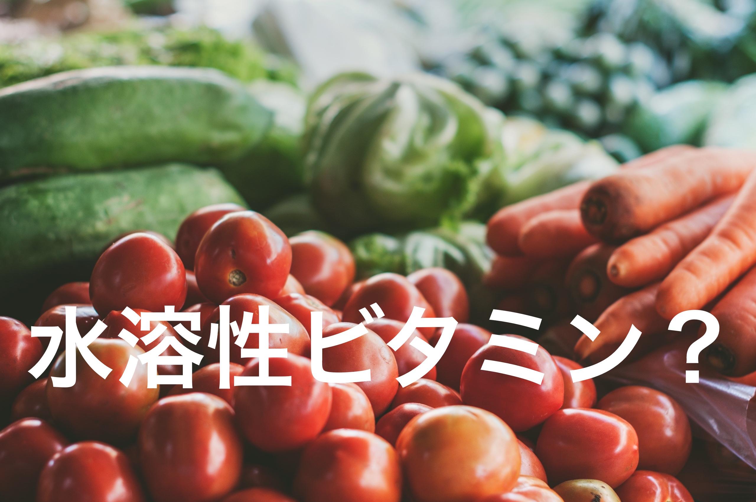 vegetables-1149006