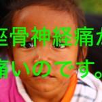 child-1000610_1920