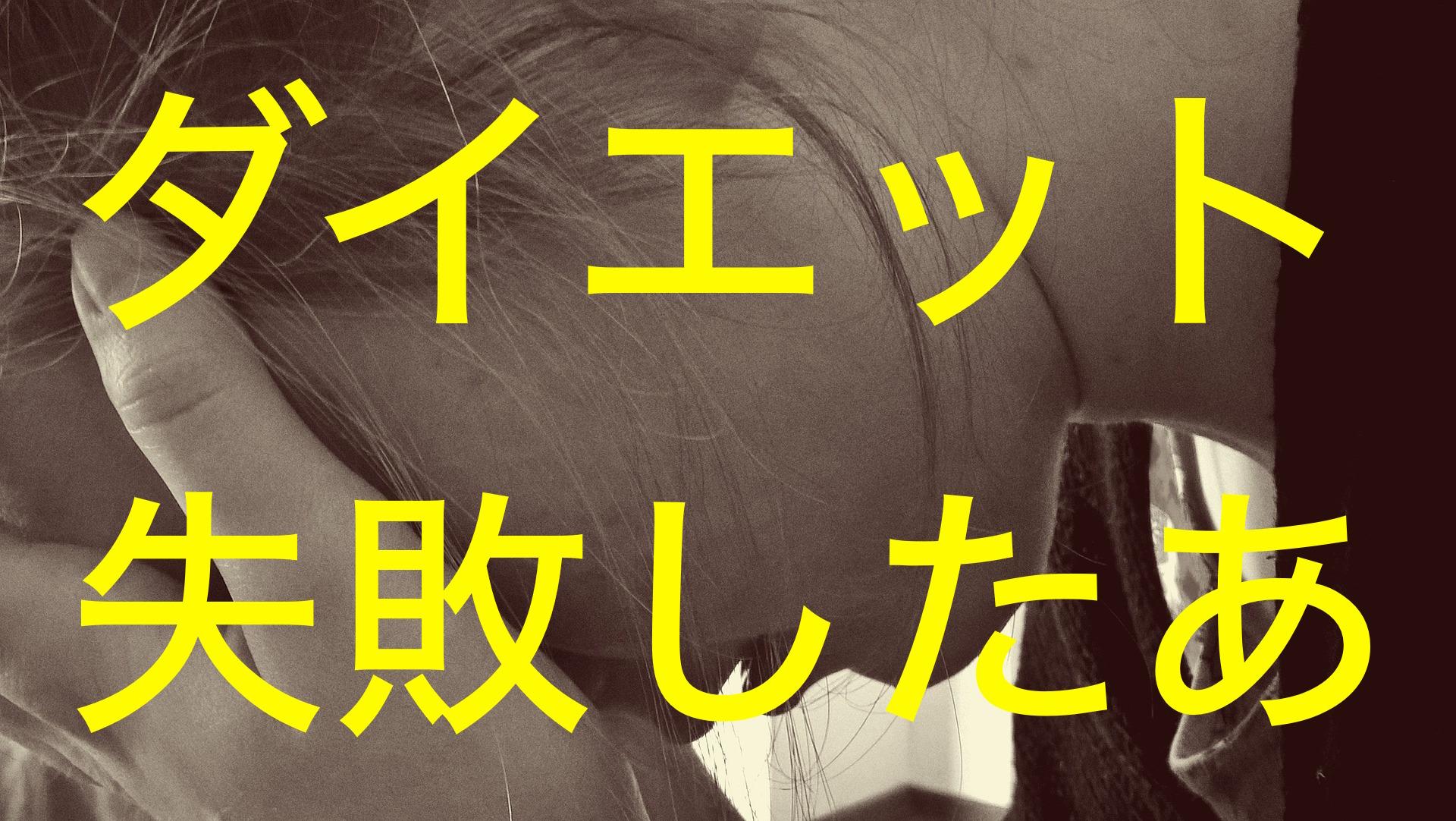 woman-1006100_1920