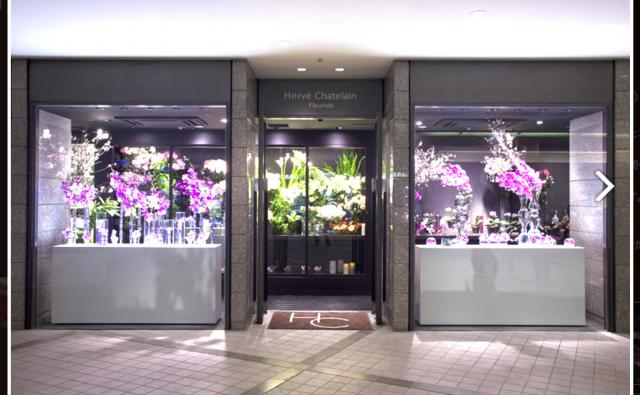 s_Herve Chatelain Bunkamura Shop