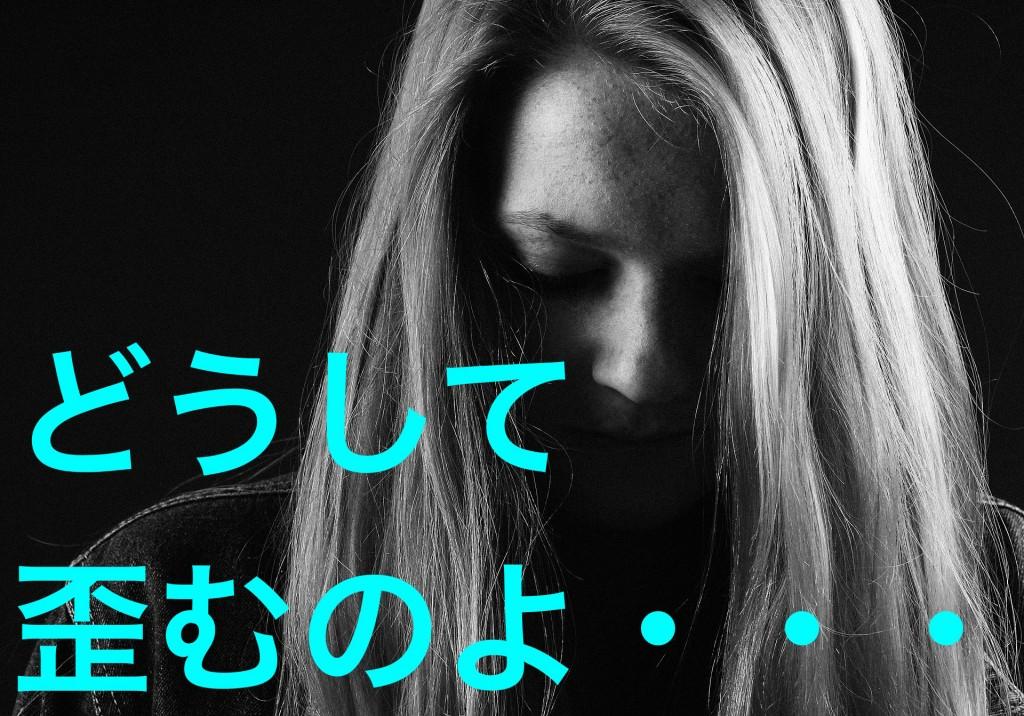 girl-517555_1920