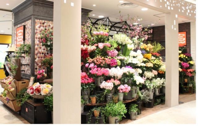 青山フラワーマーケット 渋谷東急東横店