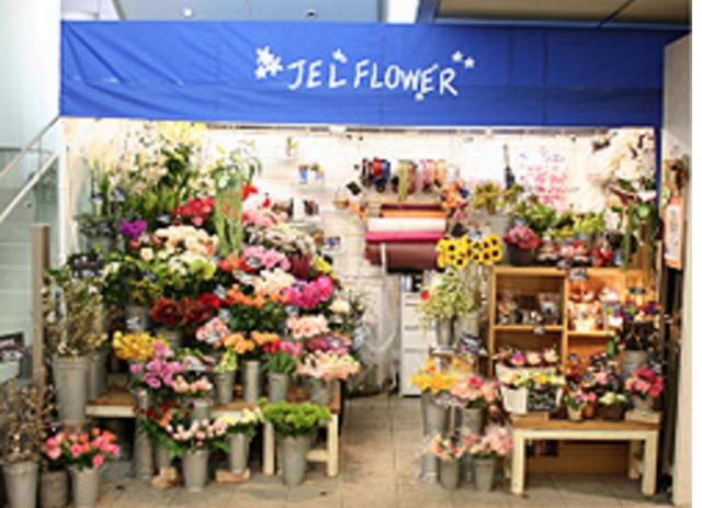 ジェルフラワー 渋谷マークシティ店